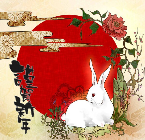 Red Rabbit Painting
