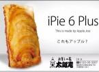 iPie 6 Plus
