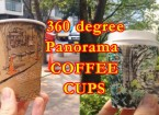 360 Degrees Panorama Drawing on Coffee Cup