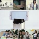 Fiedora Self-timer Hassle-Free Camera Robot