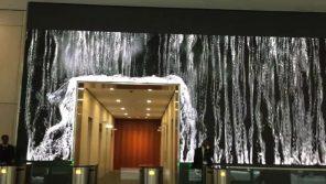 Waterfall Lobby Salesforce 1