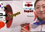 panasonic-megahonyaku-translating-speaker
